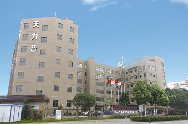 中国·天力普电力科技有限公司欢迎您的到来!